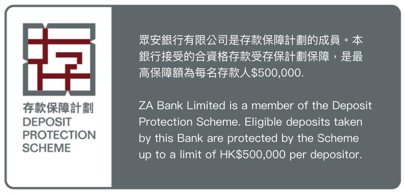 deposit-notice
